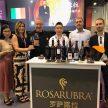 广州国际名酒展圆满闭幕,罗萨露拉感谢有你