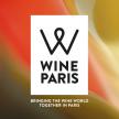 罗萨露拉参展 Wine Paris——首届跨协会国际葡萄酒展