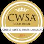 CWSA-2019-Gold-300x300